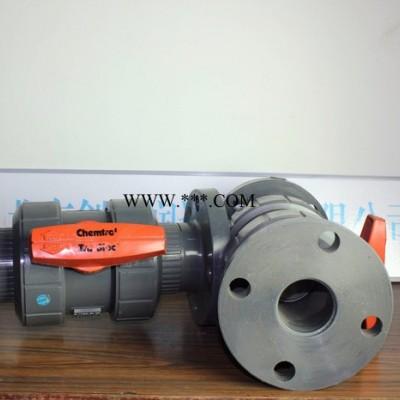 尼必可T66TB-V 手动球阀  进口球阀   塑料球阀