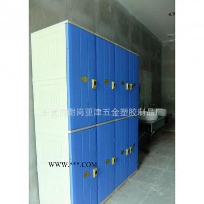 出售 五金厂ABS塑胶柜 防静电24门ABS塑胶柜