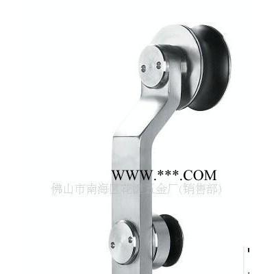 专业生产 不锈钢 玻璃 五金 吊轮 滑轮 连接件 固定件
