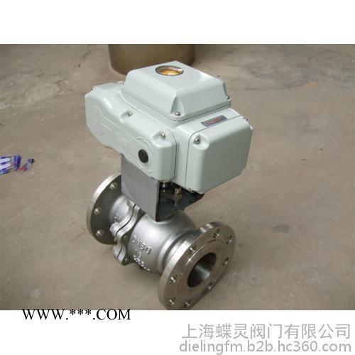 球阀-电动球阀执行机构设计-Q941F-16C DN250电动开关球阀