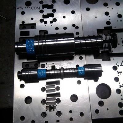 【文祥】LH-111五金连续冲压模具  五金冲压件厂家来图来样定制