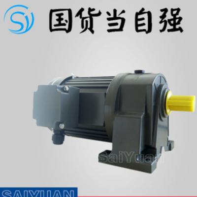GV28齿轮减速马达铝合金马达厂家直销