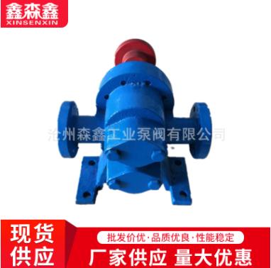 源头厂家 LCB-3B 沥青保温泵 乳化沥青设备配套泵 齿轮泵