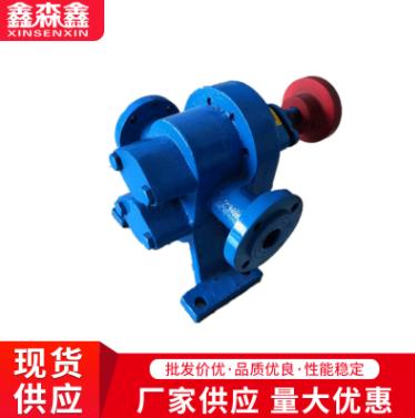 厂家LCB-3B沥青保温泵 乳化沥青设备配套泵 沥青喷射泵筑路站专用