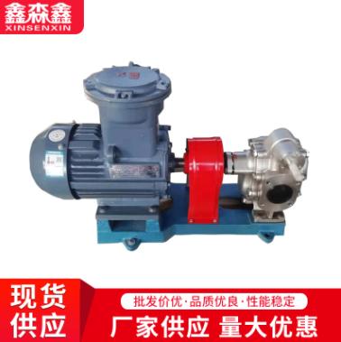 森鑫厂家直销KCB-1200 铸铁管 卧式高粘度大流量齿轮泵