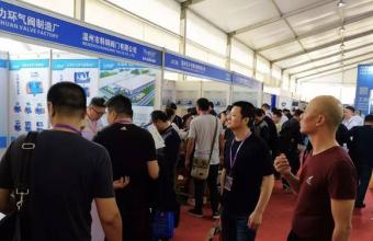 2021第六届中国(广州)国际工业锅炉、压力容器及压力管道