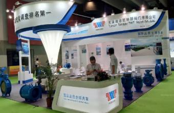 2021第23届广州国际流体展暨泵阀门展会