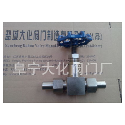 供应优质J23W-320P外螺纹截止阀门.江苏苏北.阜宁阀门厂