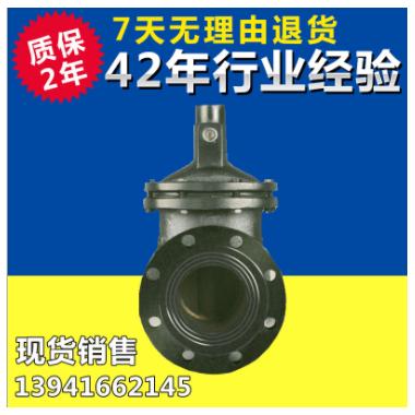 厂家定制锁闭阀 SZ41T-16法兰阀门 铸铁防盗暗杆闸阀DN50