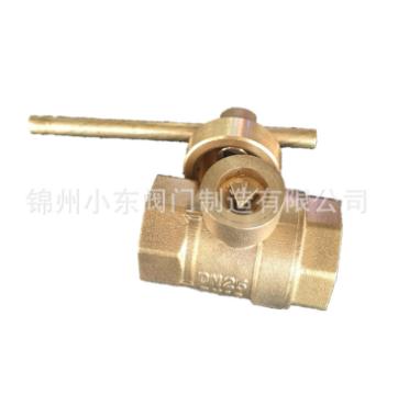 铜锁闭阀 内三角形暖气阀门DN25 工程铜球磁性锁闭螺纹阀门