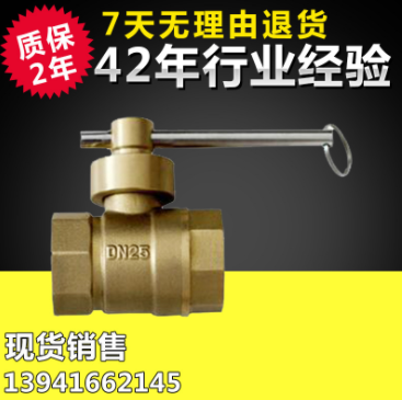 Q11F-16工程专用黄铜锁闭阀 一字型铜磁性锁闭球阀