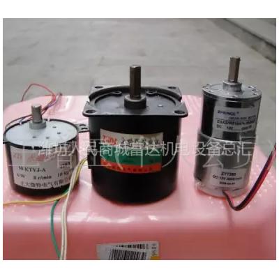 供应优质直流电机
