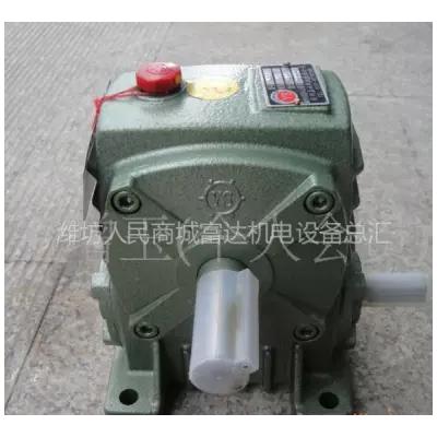 供应优质涡轮蜗杆减速机
