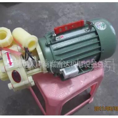 供应103增强聚丙烯耐腐蚀离心泵