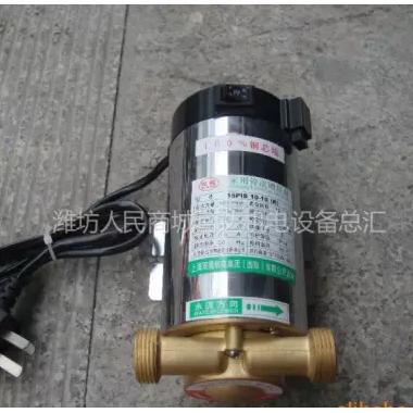 供应家用管道增压泵/不锈钢