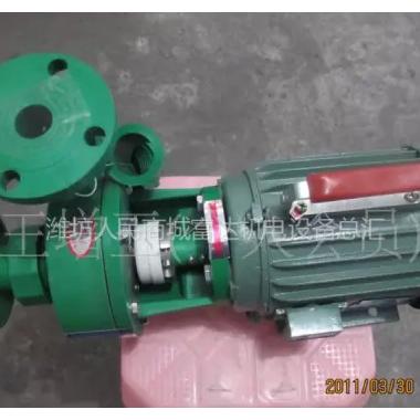 供应增强聚丙烯耐腐蚀离心泵