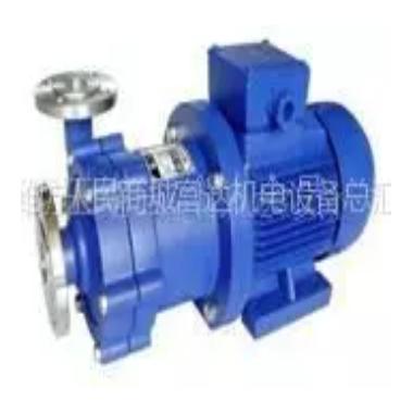 供应CQ磁力泵、不锈钢磁力泵(图)配防爆电机