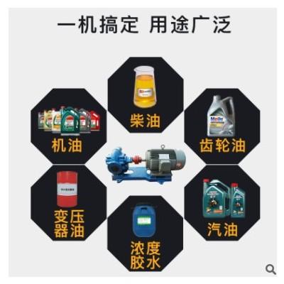 厂家直销 KCB/2CY 齿轮式输油泵 2.2KWv高温齿轮油泵 电动齿轮泵