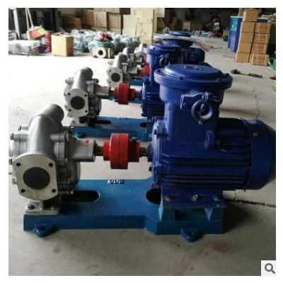 齿轮油泵KCB-200泵头 油泵 重油泵 齿轮油泵厂家 柴油泵 机油泵
