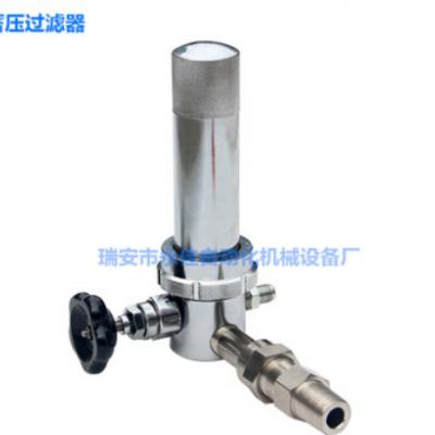 厂家供应 储压过滤器 喷涂机的储压过滤器总成 蓄压过滤器