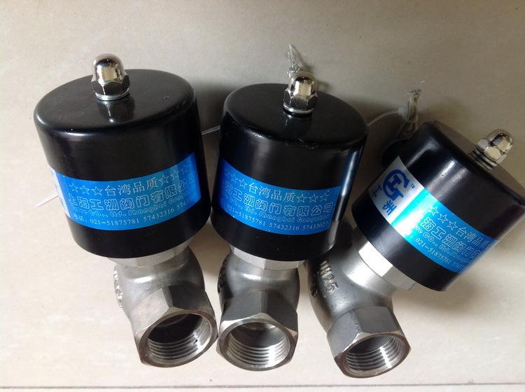 排泥阀专用电磁阀24DHS 工洲电磁阀-台湾品质-厂价直销