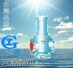 三通式排泥阀J647X、J747X 工洲阀门-台湾品质-厂价直销