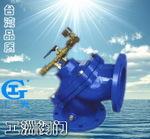 100S角式排泥阀 工洲排泥阀-台湾品质-厂价直销,台湾品质