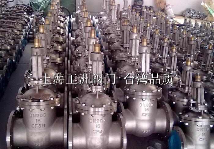 液动角式快开排泥阀J744X 工洲阀门-台湾品质-厂价直销