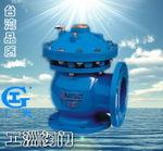 快开排泥阀JM744X/JM644X 工洲排泥阀-台湾品质-厂价直销