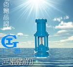 液动池底排泥阀H742X 工洲阀门-台湾品质-厂价直销