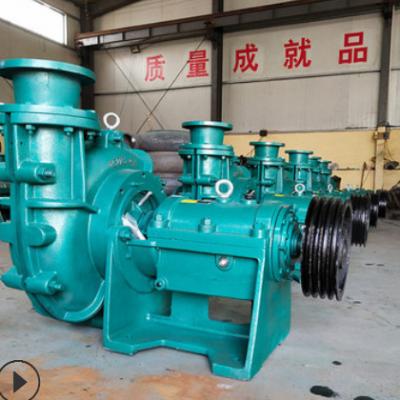 源润达ZJ渣浆泵抽沙污泥泵离心泵卧式合金耐磨压滤机船用多规格