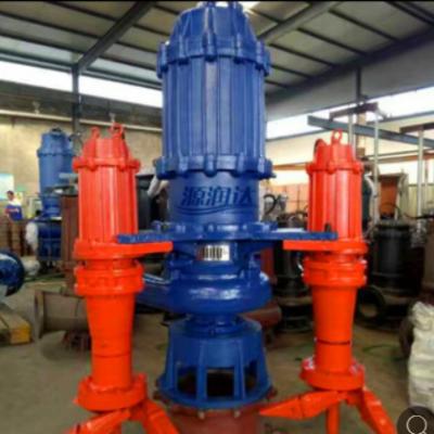 源润达厂家定制ZJQ潜水渣浆泵卧式矿用泵高铬耐磨合金材质高扬程