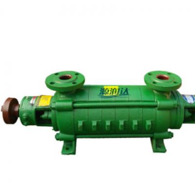 源润达GC型 卧式多级离心泵分段式离心泵 锅炉给水泵厂家直供