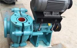 AH型分数渣浆泵 (26播放)