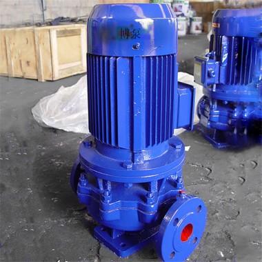 博泵现货供应ISG立式管道泵 单级单吸直联离心泵