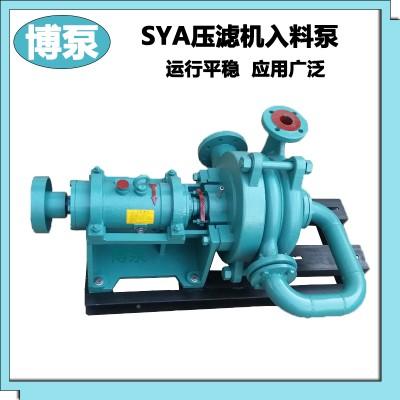 65SYA压滤机给料泵 单级单吸高铬合金杂质泵 博泵供应