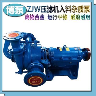 ZJE150-315型浮选机专用入料泵 博泵直供大流量渣浆泵