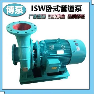 ISW40-160型卧式管道泵 博泵供应单级单吸清水离心泵