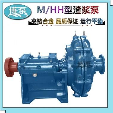 博泵定制供应10/8E-M型分数渣浆泵 高铬合金单级单吸卧式离心渣浆泵