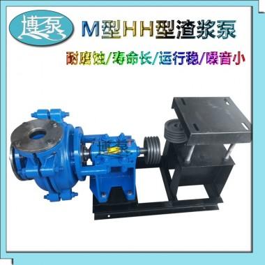 博泵1.5/1D-HH型分数渣浆泵 单级单吸卧式高铬合金离心杂质泵