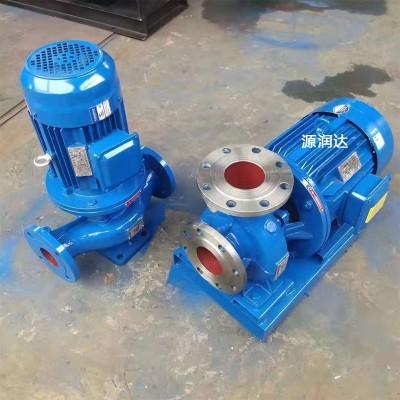 源润达IS100离心泵消防特殊环境增压泵园林直联喷灌泵
