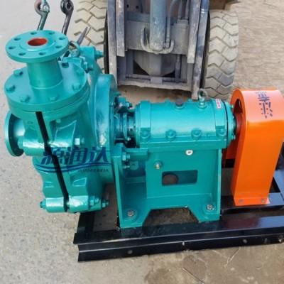 源润达ZJ48型渣浆泵 尾矿进料泵