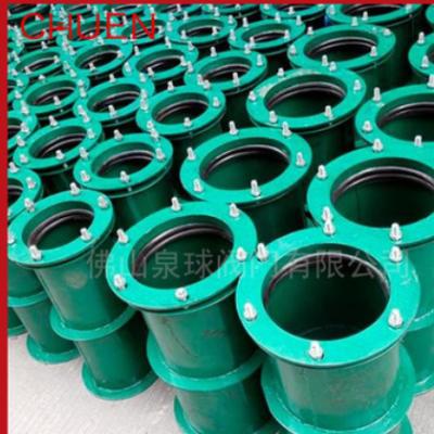 柔性防水密闭套管95 a型b型 dn50硅胶柔性防水管套dn300刚性