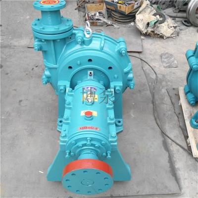 博泵150ZJ-I-A55型固体无堵输送泵煤矿耐磨泵
