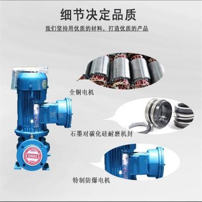 ISG50-160A型立式清水管道泵厂家单级单吸铸铁管道泵