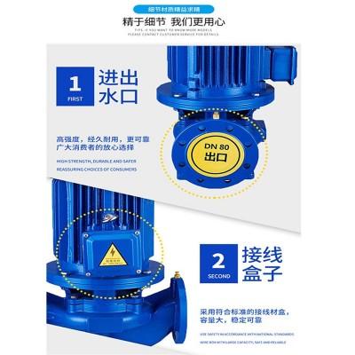 ISG50-160I型管道泵厂家博泵单级单吸清水泵