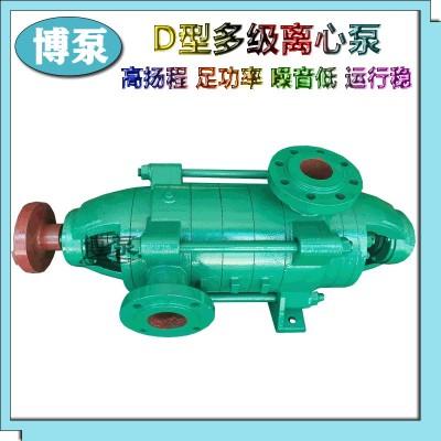 D6-25×4型多级离心泵厂家博泵清水锅炉给水泵