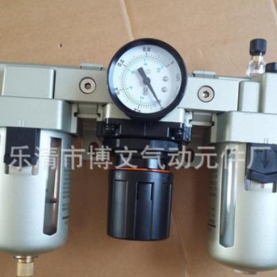 AC4000-04三联体气源处理器 空气过滤水器 减压阀 油雾组合