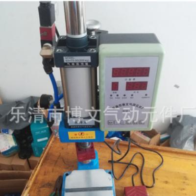 压合气动压力机 二百公斤出力 200kg压机 63小型台式压力机