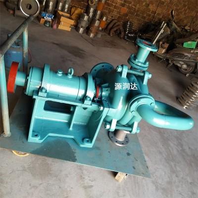 源润达80SYA75-55压滤机入料泵
